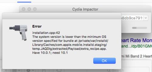 extra_recipe+yaluX beta4.ipa を使っての、iOS10.0〜iOS10.0.3までの脱獄